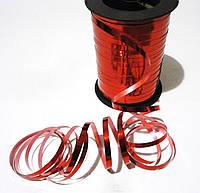 Лента упаковочная 100см.х0.5см. красная метализированная
