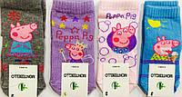 Носки детские демисезонные ароматизированные «Montebello» 3 года