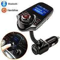 Беспроводной ФМ модулятор Modulator FM Bluetooth T10 Black