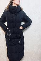 Женское пуховое пальто Qarlevar.