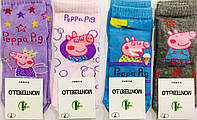 Носки детские демисезонные ароматизированные «Montebello» 7 лет