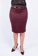 Теплая женская юбка из плотной стрейчевой ткани бордового цвета