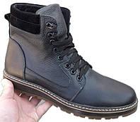 Мужские ботинки зимние кожаные на шнурках от производителя АН15, фото 1