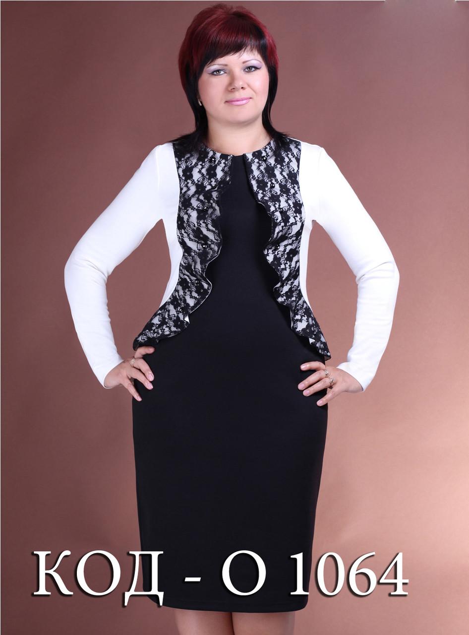 Женское трикотажное платье с кружевом - Швейное производство    GriSo ArcoBaleno   в Константиновке a38731f83c0