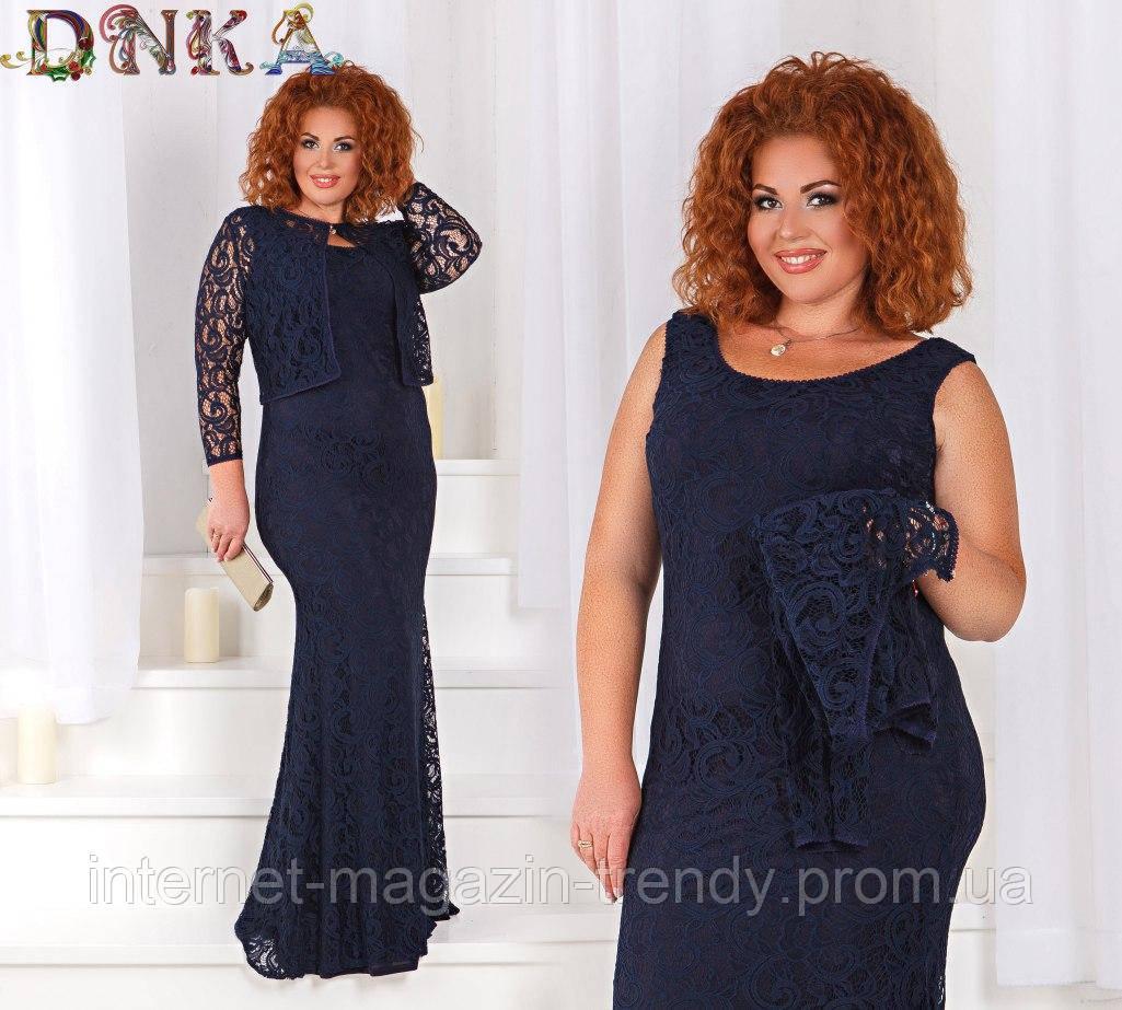 Платье нарядное с болеро в батальных размерах (2 цвета) 430