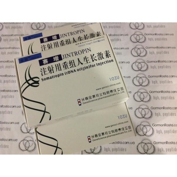 Джинтропин сустанон курс джинтропин с какие препараты используется