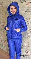 Спортивная одежда одесса 196 (24) Код:162774371