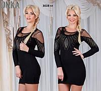 Нарядное платье Турция 3028 гл Код:177854880