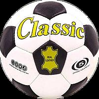 Мяч футбольный Classic Size5 (Кожа)