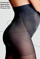 Колготы для беременных- Mama 40 den Код:204223371