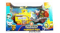 Игровой набор OCTONAUTS 5003 (36шт/2)  Подводная лодка  в коробке 31*19, 5 см