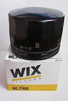 WL7168 Фильтр масляный WIX FILTERS (ВАЗ-2108-15)