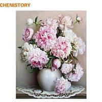 Живопись 40*50 пионы в вазе цветы, розовые пионы рисование по номерам
