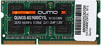 Оперативная память SO-DIMM для ноутбука 8Gb, DDR3, 1600 MHz (PC3-12800), Qumo, 1.35V (QUM3S-8G1600C11L)