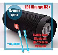Портативная Bluetooth колонка JBL Charge K3+ стерео мобильная колонка