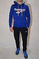 (размеры:48,50,52) Мужской спортивный костюм с начесом Reebok (рибок) - комплект худи и штаны 48