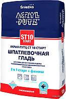 Шпаклевка Sniezka Acryl-Putz старт 2кг, 2в1