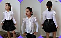 Блузка детская школьная Код:266528066