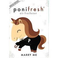 Poni Fresh MARRY ME - освежитель воздуха