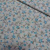 Ткань декоративная с пропиткой с мелкими голубыми цветочками, ширина 150 см