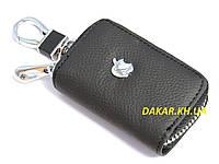 Сумочка ключница для ключей с логотипом Apple