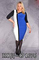 Женское трикотажное платье батальное, фото 1