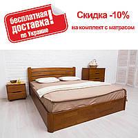 Недорогие з натурального деревадвухспальные кровати з матрасом в киеве