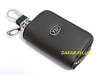 Сумочка ключница для ключей с логотипом VIP