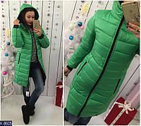 Женская куртка длинная