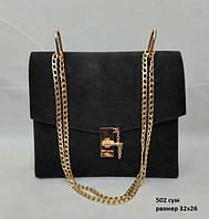 Ультра модная сумка 502 сум Много цветов Код:321750086