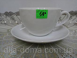 Чашка керам. біла з блюдцем 400мл