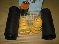 Пыльник амортизатора компл. (пр-во Monroe) PK167, ACHZX