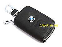 Сумочка ключница для ключей с логотипом BMW