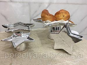 Керамическая тарелка на ножке 12 см звезда Ewax