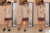 Пальто больших размеров 45 ол Код:347578551