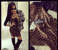Стильное платье Луи витон 78-3 (64) Код:350822155