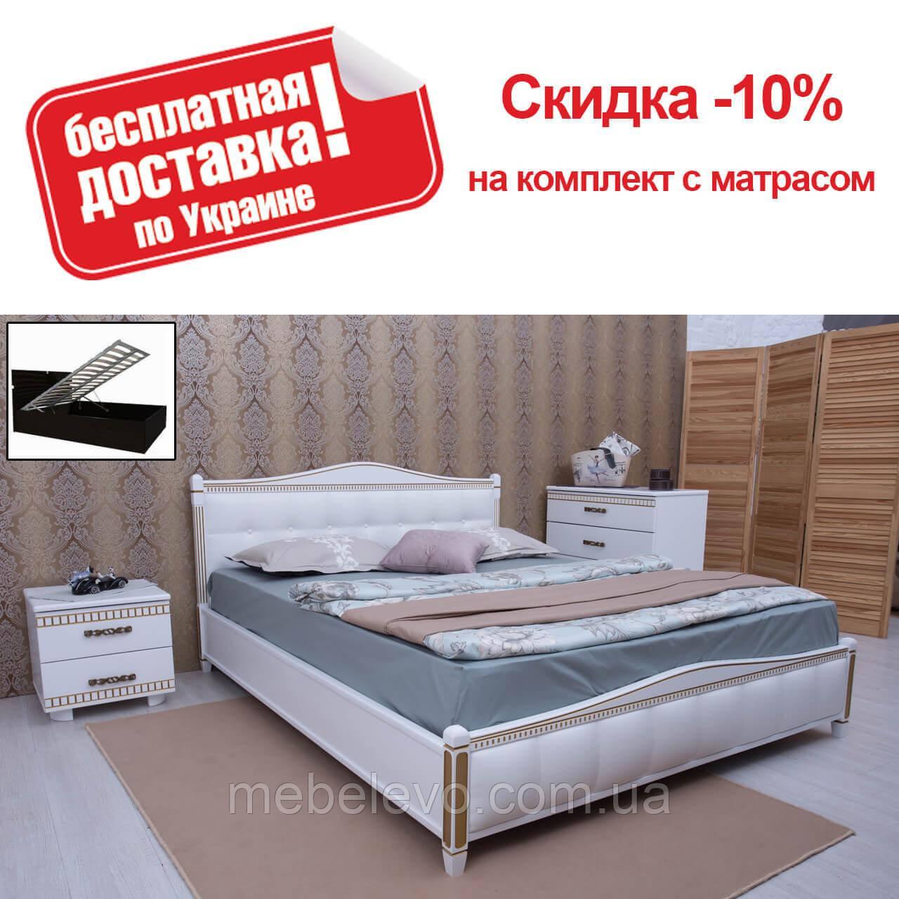 Кровать полуторная Прованс патина квадраты подъемный механизм 140 Олимп - фото 1