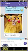 Детская кровать Покемон Пикачу отзыв заказчицы и фото в квартире - дочке уже нравится спать в мягкой кроватке Pikachu Bed из PokemonGo!