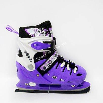 Ледовые коньки Scale Sports раздвижные, Фиолетовые (31-34), (35-38)
