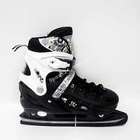 Ледовые коньки Scale Sports раздвижные, S (31-34) M (35-38) L (39-42)