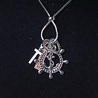 Подвеска на затяжном металлическом шнурке Штурвал и крестик металлик Код:368128275