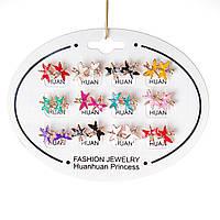 [10 мм] Серьги женские набор 12 шт разные цвета стрекозы  со стразами Код:368128438