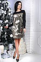 Вечернее женское платье в пайетках с длинным рукавом. Золото и Серебро. АРТ-1065.1