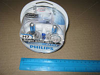 Лампа накаливания H7 12V 55W PX26d Cristal Vision + 2x W5W 4300K (Производство Philips) 12972CVSM