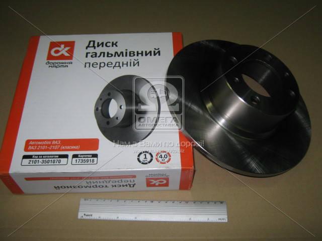 Диск тормозной ВАЗ 2101 передний  (арт. 2101-3501070 ) ВАЗ