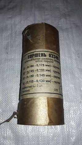 Поршень 03349 (ПД-23) Т-130, Т-170, фото 2