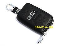 Сумочка ключница для ключей с логотипом Audi