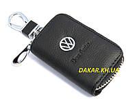 Сумочка ключница для ключей с логотипом Volkswagen
