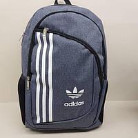 Городской спортивный рюкзак Adidas, Адидас джинса ( код: IBR097Z ), фото 1