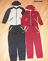 Детский спортивный костюм в расцветках